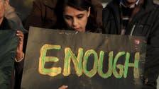 Taliban blow up girls' school in Pakistani tribal area