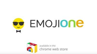 """طريقة استخدام الرموز التعبيرية Emoji على """"غوغل كروم"""""""