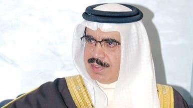 وزير داخلية البحرين: سياسات قطر تهدد مجلس التعاون