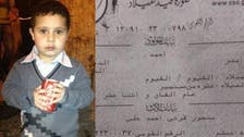 Egypt court 'mistakenly' sentences four-year-old to life in prison
