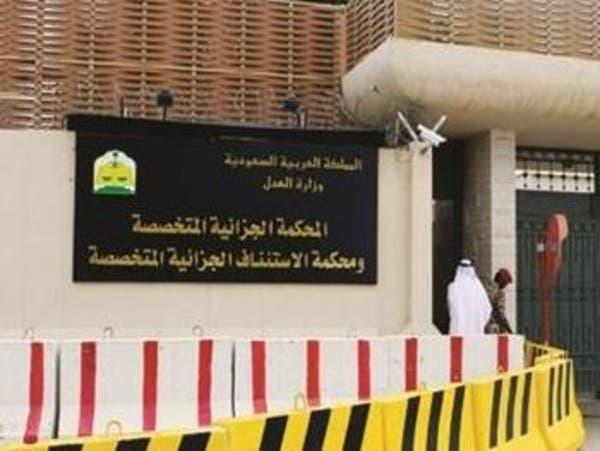 السجن 27 سنة لأربعة سعوديين التحقوا بجماعات متطرفة