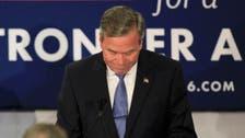 Jeb Bush ends 2016 presidential campaign
