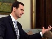مع أنها تحت أمره.. الأسد يتّهم وسائل إعلامه بالفساد!