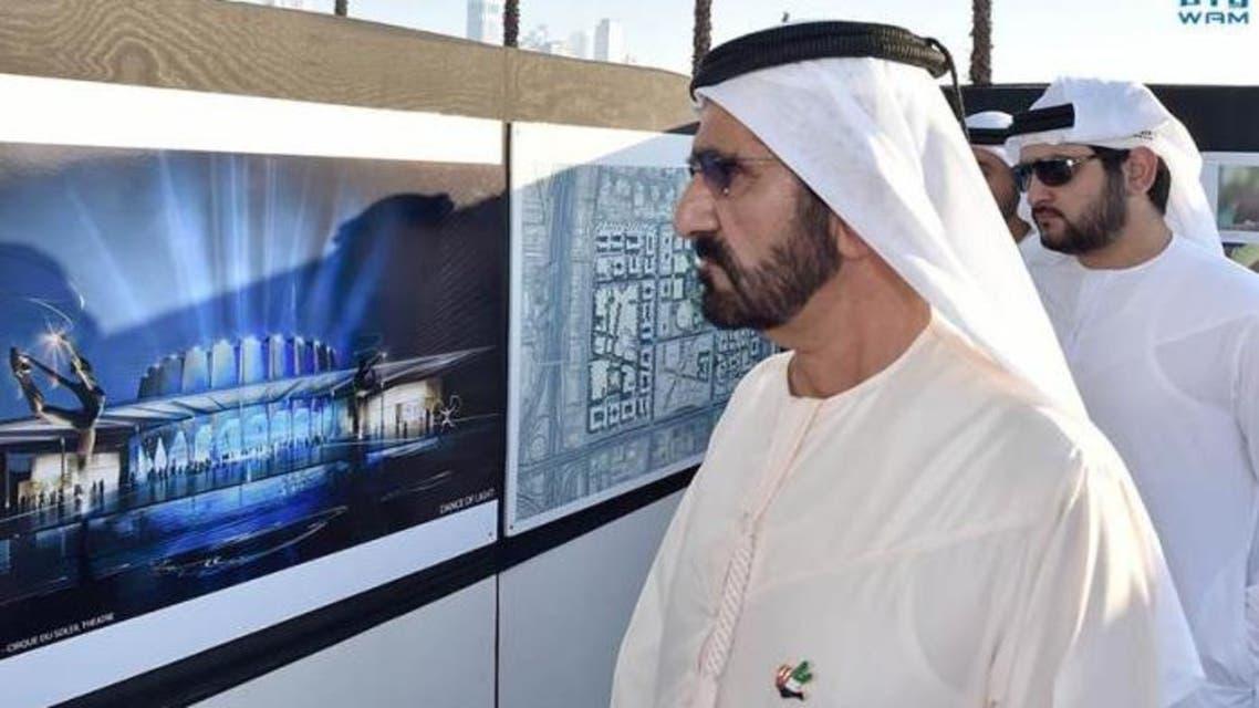 الشيخ محمد بن راشد يتفقد تصاميم مشروع مراس العقارية مجمع سيتي ووك