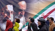 Moderates could gain influence over choice of next leader in Iran vote