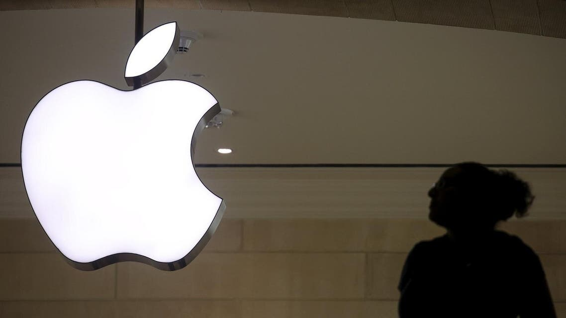 The Apple logo is pictured at Grand Central Terminal in the Manhattan borough of New York, February 21, 2016. REUTERS