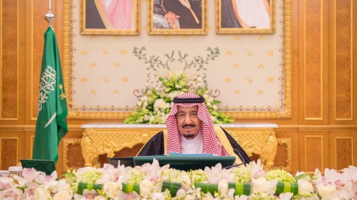 The remarks were made during a cabinet session chaired by Saudi King Salman bin Abdulaziz at Al-Yamamah Palace in Riyadh Monday afternoon. (SPA)