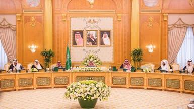 السعودية.. مجلس الوزراء يستنكر غارات الأسد على حلب