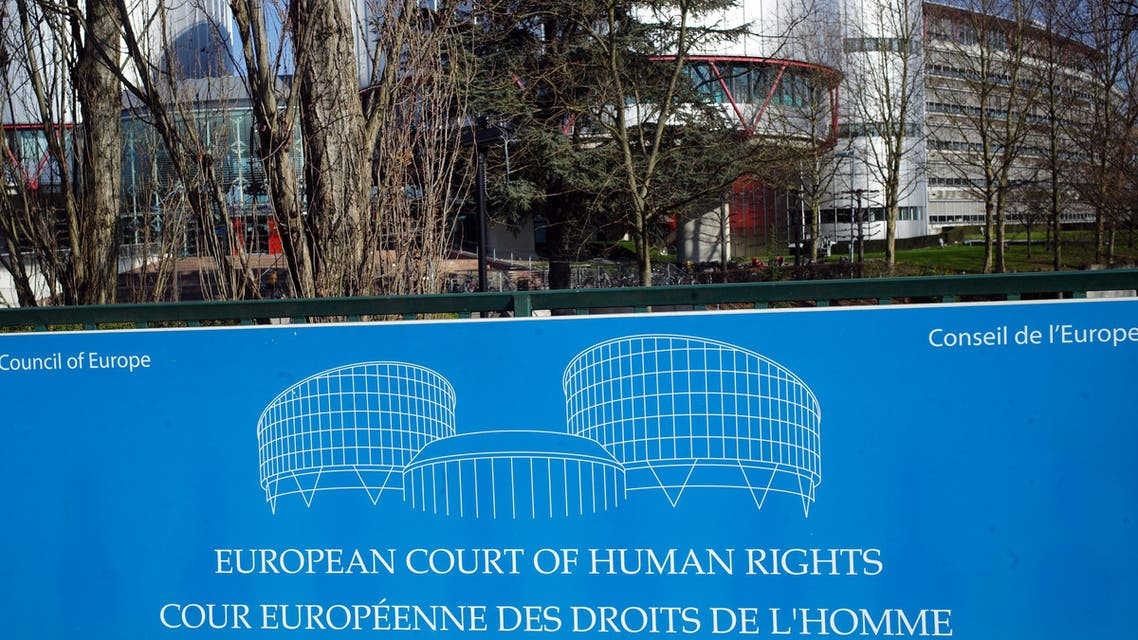 Outside view Tuesday March 22, 2011 of the European Court of Human Rights in Strasbourg, France. (AP