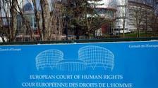 Europe court slams Turkey for barring blind girl from music school