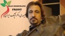 جبهة معارضة تدين تدخلات النظام الإيراني في المنطقة