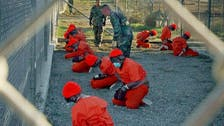 Pentagon to unveil Guantanamo Bay closure plan