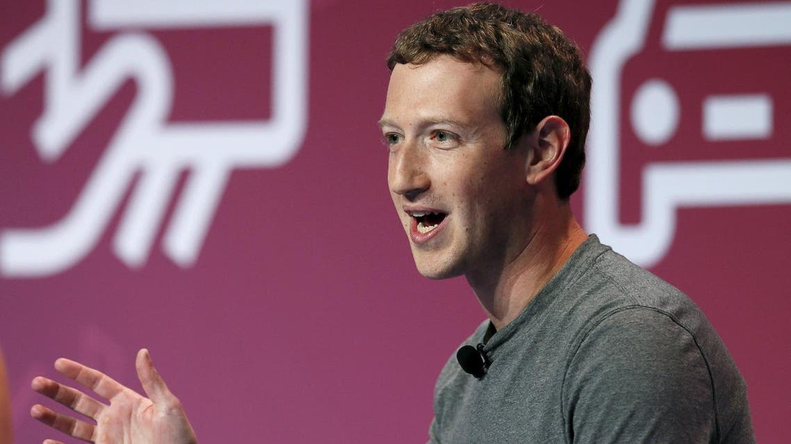 Mark Zuckerberg, founder of Facebook, delivers a keynote speech during the Mobile World Congress in Barcelona. (Reuters)