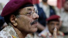 Hadi appoints top army general as vice president
