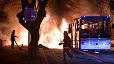 Rocket attack in Turkey's Aegean region, no casualties