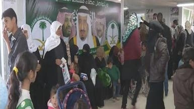 برامج طبية سعودية لمساعدة اللاجئين السوريين بالمخيمات