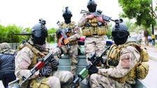 قوات كردية خاصة تنقذ مراهقة سويدية من داعش
