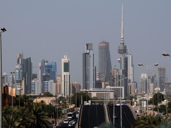 """هيئة استثمار الكويت تعتزم بيع حصتها بـ""""أريفا"""" الفرنسية"""