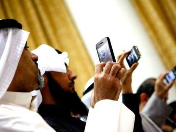 العرب يدفعون 500% أكثر من الغربيين مقابل الاتصالات