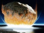 كويكب ارتطم بالأطلسي قرب البرازيل بقوة قنبلة نووية