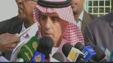 بشارالاسد کو ہرصورت میں اقتدار چھوڑنا ہوگا:الجبیر