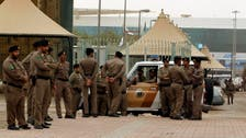 Two more Iranians held on terror charges in Saudi Arabia