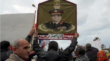 Egypt's president says criticism threatens the state