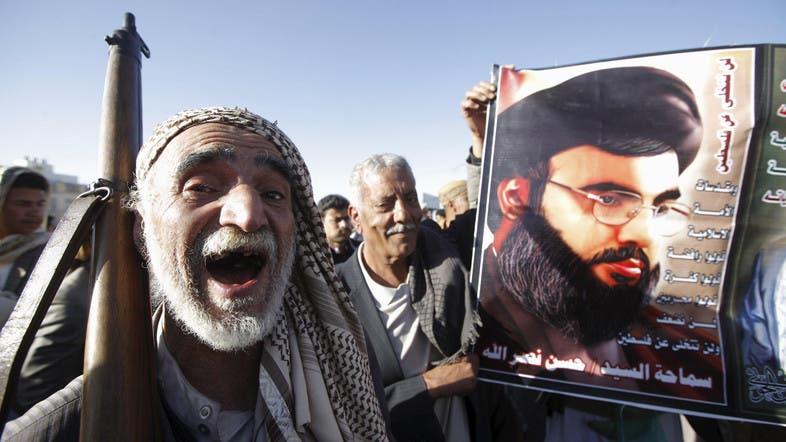 Lebanon Must Act On Hezbollah In Yemen Says Saudi Al Arabiya - Al arabiya english