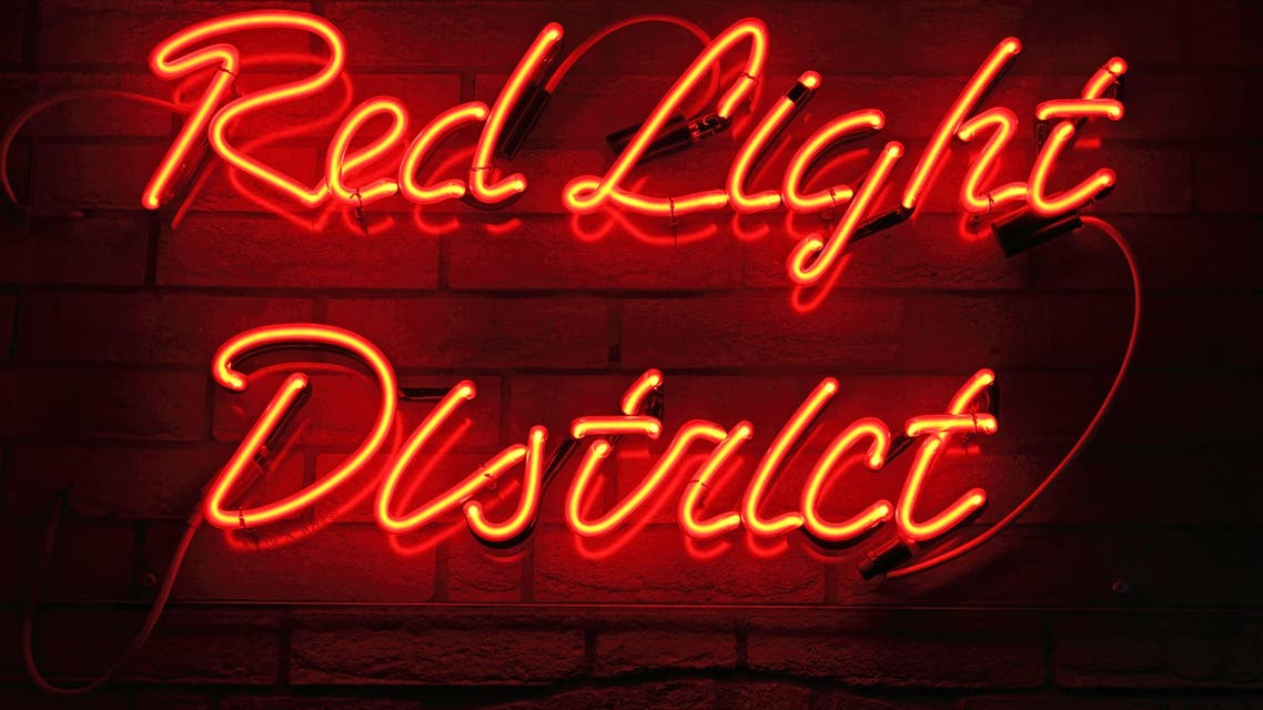 red light district shutterstock