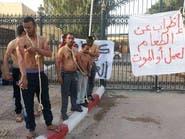 جزائريون عاطلون يخيطون أفواههم ويُقطّعون أجسادهم