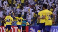 عبدالغني ينقذ النصر من الخسارة أمام بونيودكور