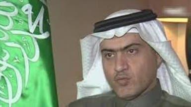 السفير السعودي: مساعداتنا ستشمل كافة أراضي العراق