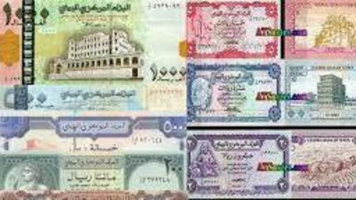 الريال اليمني الاقتصاد اليمني