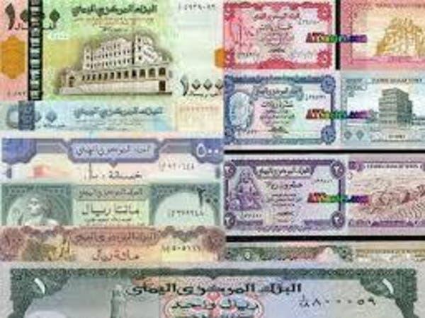 مليار دولار نهبها الحوثيون من تحويلات المغتربين