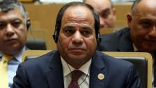 Egyptians slam Sisi after 'listen to me only' speech