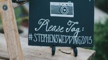 Making your wedding Instagrammable by using an official #hashtag
