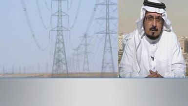 الكهرباء السعودية: إتمام إعادة الهيكلة وبدء الاكتتاب بنهاية 2016