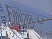 """""""طيران الإمارات"""" تواجه صعوبات في تحويل الأموال من مصر"""