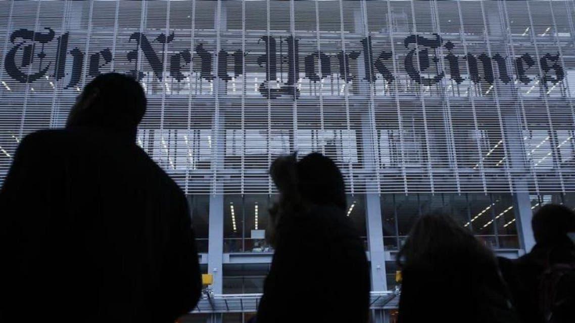 NY Times reuters