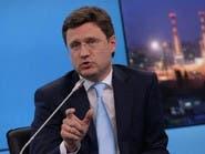 روسيا: تجميد إنتاج النفط ينبغي أن يستمر عاماً على الأقل
