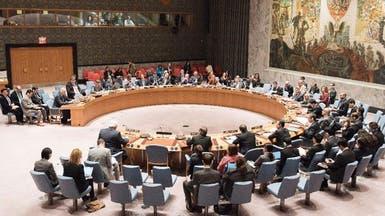 مجلس الأمن يجيز للأوروبيين مراقبة حظر السلاح على ليبيا