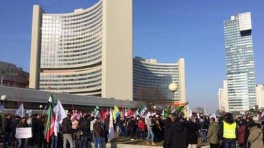 الأحوازيون يتظاهرون أمام الجنائية الدولية ضد إيران