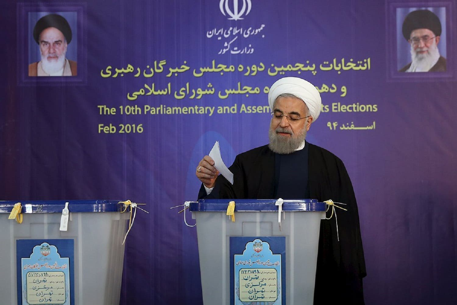 Image result for vote counting iran