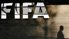 FIFA ethics chiefs facing uncertain future