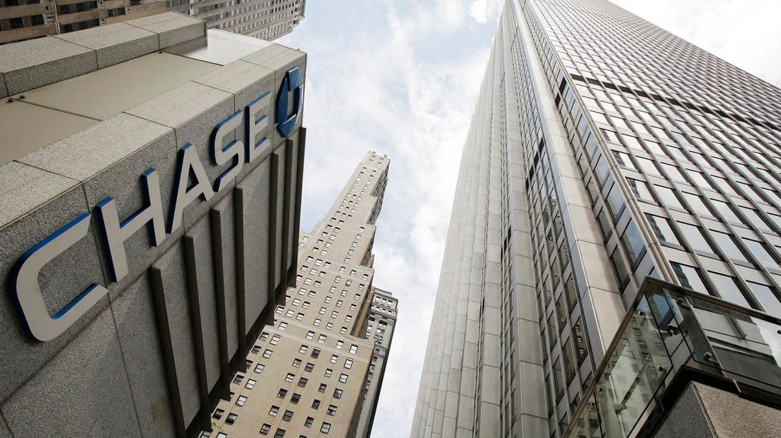 This Monday, July 13, 2015 file photo shows a Chase Bank office tower in New York's financial center. (AP)