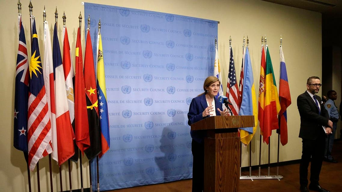 Samantha Power, U.S. Ambassador to the U.N. talks to the media during a break in United Nations Security Council consultations, Thursday, Feb. 25, 2016, AP
