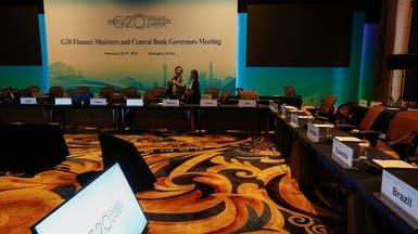 """منظمة التعاون تدعو """"مجموعة العشرين"""" إلى إصلاحات هيكلية"""