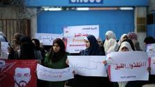 Palestinian journalist ends hunger strike in Israel jail: NGO