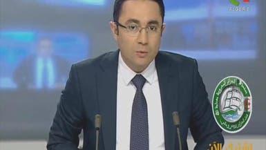 """توقيف مذيع جزائري والسبب """"عبد العزيز بوتفليقة"""""""
