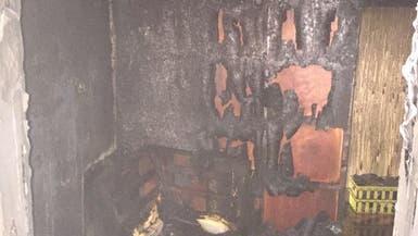 حريق يودي بحياة 5 أشخاص من عائلة واحدة في جدة